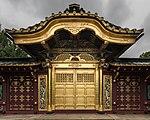 Golden gate of Ueno Tōshō-gū Shinto shrine, Tokyo, Japan.jpg
