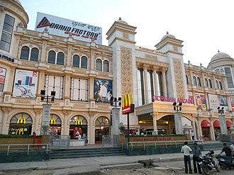 Rajarajeshwari Nagar, Bangalore - Gopalan Arcade Mall at the entrance of Rajarajeshwari Nagar.