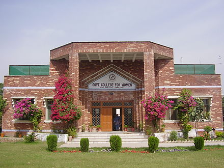 Le Government college for Women.