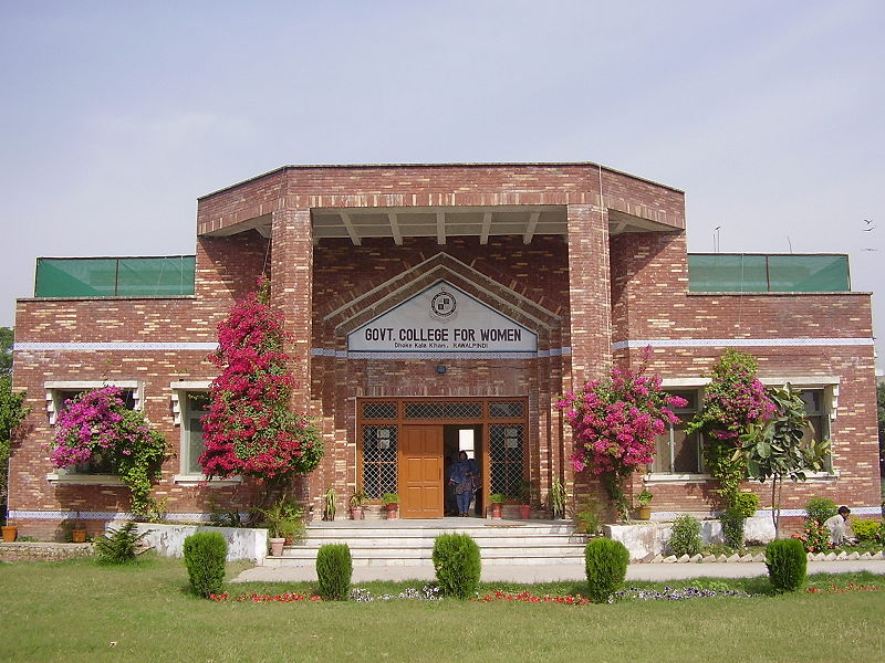 Government college for Women Dhoke Kala Khan.JPG