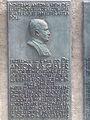 Grabplatte Antonius Gisler Kathedrale St. Maria Himmelfahrt (Chur).jpg