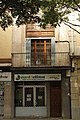 Gran de Sant Andreu 131.jpg