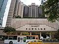 Grand Hyatt Taipei 20120428.jpg
