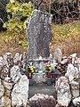 Grave of Ezaki Kunisuke and Ezaki Jiu(Wife of Kunisuke), Zaō cemetery, Tahara(2017-12-31).jpg
