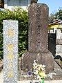 Grave of Shima Yoshitake Raigeiji.JPG