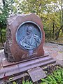 Grave of Volodymyr Korolenko in Poltava.jpg
