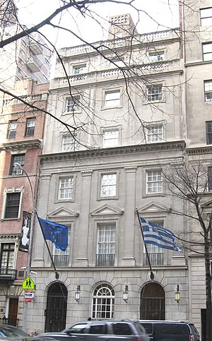 George L. Rives - Former home of George L. Rives in Manhattan, today the Greek Consulate General