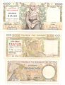 Greek Drachmae 1935 (Bank of Greece first series).jpg