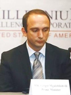 Grigol Mgaloblishvili (November 20, 2008) (A).jpg
