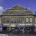 Groningen - Nieuwe Ebbingestraat 73-75.jpg