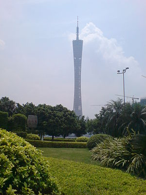 Canton Tower - Image: Guangzhou TV & Sightseeing Tower