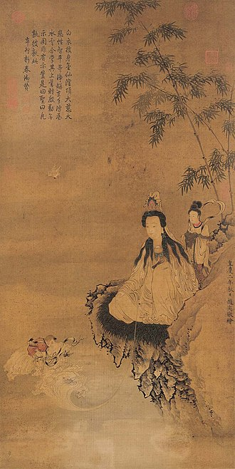 Sudhana - A Yuan Dynasty hanging scroll depicting Shancai (walking on waves), the Filial Parrot (above), Guanyin and Longnü.