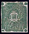 Guatemala 1868 F4.jpg