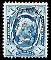 Guatemala 1875 Sc9.jpg