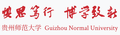 Guizhou Normal University Motto.png