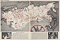 Gulag - Slavery, Inc.jpg