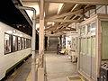 Gunma-Fujioka Station.jpg