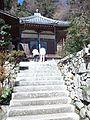 Hôgon-ji Buddhist Temple - Goma-dô.jpg
