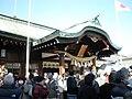 Hōnen Matsuri.JPG