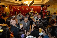 HCCH Year of Ox Party.JPG