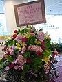 HKCL 香港中央圖書館 CWB 展覽 exhibition flowers February 2019 SSG 13.jpg
