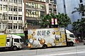 HK 上環 Sheung Wan 永樂街 Wing Lok Street outdoor carpark 香港金融管理局 HKMA 香港硬幣 Coin Cart service June 2018 IX2 01.jpg