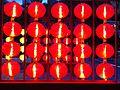 HK 銅鑼灣 CWB 維多利亞公園 Victoria Park Sept-2013 red lantern lighting.JPG