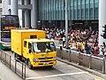 HK 香港電車 Hongkong Tramways 德輔道中 Des Voeux Road Central the Tram 120 view July 2019 SSG 16.jpg
