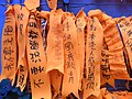 HK Admiralty Tamar Square Ribbon message 013 Orange 9-Sept-2012.JPG