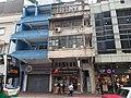 HK CWB 銅鑼灣 Causeway Bay 伊榮街 Irving Street old tang lau blue Oct 2019 SS2 02.jpg
