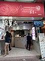 HK CWB 銅鑼灣 Causeway Bay 謝斐道 Jaffe Road near Tower 535 April 2020 SS2 20.jpg