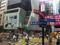 HK Central Queen's Road 蓋璞 GAP Hong Kong Oct-2011 traffic sign view Theatre Lane.jpg