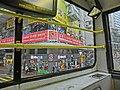 HK CityBus 97 tour car head windows interior view Wan Chai Apr-2013.JPG