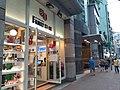 HK KenT 堅尼地城 Kennedy Town 卑路乍街 Belcher's Street shop May 2020 SS2 36.jpg