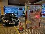 HK North Point 北角 城市花園 City Garden Hotel Shuttle bus H2 sign n black Mercedes-Benz carpark Mar-2013.jpg