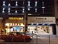 HK SW 上環 Sheung Wan 干諾道西 2 Connaught Road West 億利商業大廈 Yardley Commercial Building basement shop Chuk Yuen Seafood Restaurant October 2020 SS2.jpg