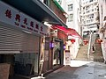 HK SYP 西環 Sai Ying Pun 德輔道西 Des Voeux Road West 西安里 Sai On Lane stairs to Queen's Road West March 2020 SS2 21.jpg