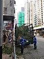 HK SYP 西環 Sai Ying Pun 德輔道西 Des Voeux Road West October 2020 SS2 11.jpg