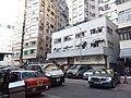 HK Tin Hau Wun Sha Street January 2021 SSG 10.jpg