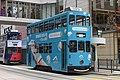 HK Tramways 109 at Ice House Street (20181212112036).jpg