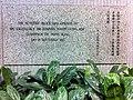 HK Wan Chai North HKAPA 香港演藝學院 The Hong Kong Academy For Performing Arts Nov-2013 foundation stone sign Sir Edward Youde.JPG