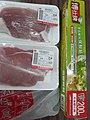 HK food ingredients 豬肉 瘦肉 pork meat 保鮮紙 包裝 plastic wrape 佳寶食品 Kai Bo Food Supermarket May 2020 SS2 01.jpg