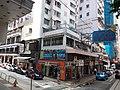 HK tram view WC 灣仔 Wan Chai 軒尼詩道 Hennessy Road September 2019 SSG 01.jpg