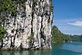 Ha Long Bay 2014 III.jpg