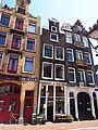 Haarlemmerplein, Nr 9, foto 1.JPG