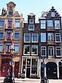Haarlemmerplein, Nr 9, foto 3.JPG