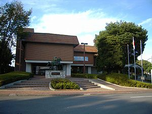 Hachinohe-city-museum.jpg