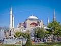 Hagia Sophia (262672681).jpeg
