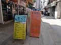 Hair salon price post in yuen long.jpg