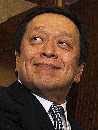 Minister of Defense (Japan) - Image: Hamada Yasukazu 1 3
